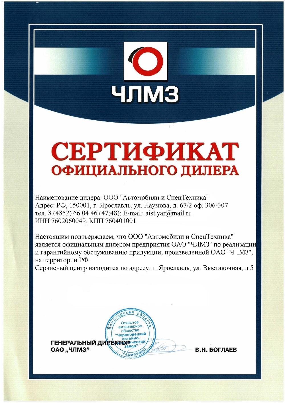 Продам трактор мтз 82.1 купить в Ивановской области на.