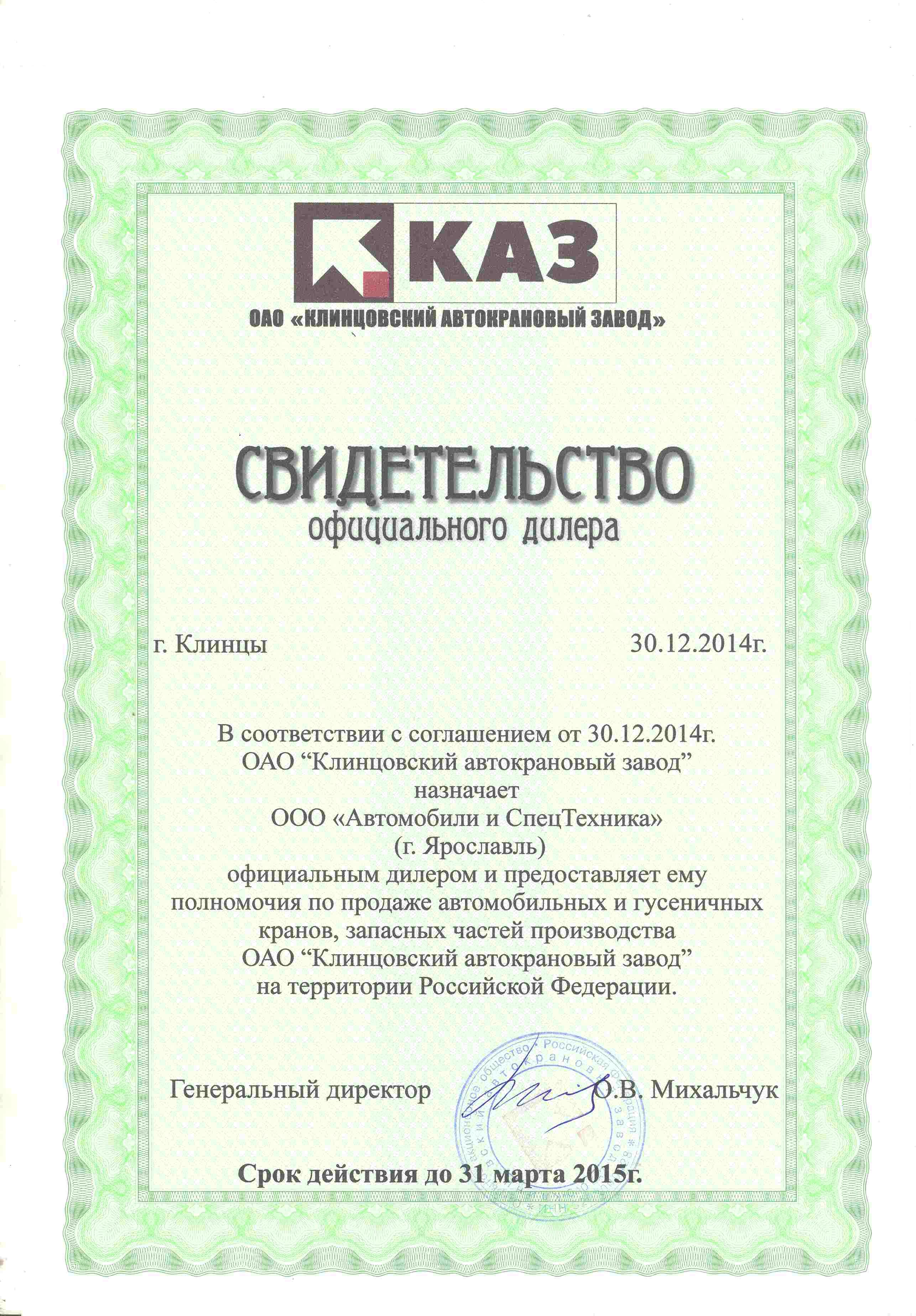 Трактор мтз-82. 1,57, 2004 г. в. - продаётся конфискат(б/у.